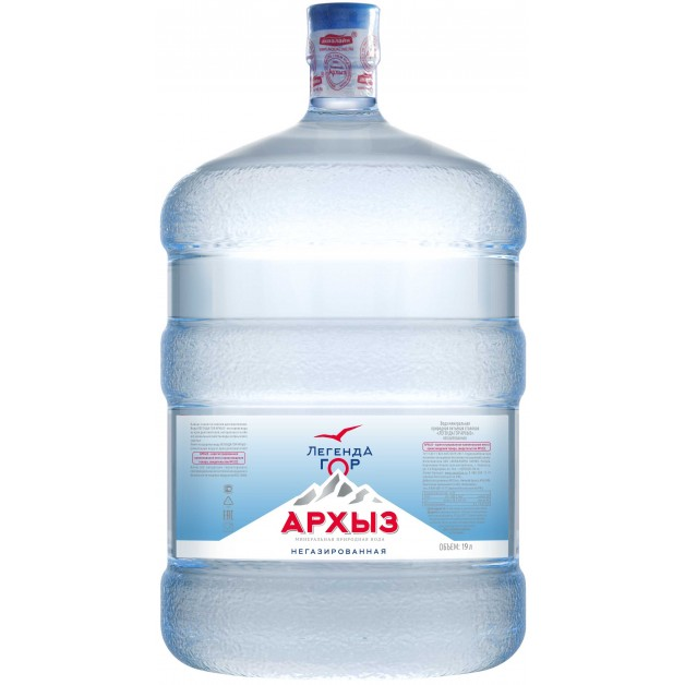 Вода ЛЕГЕНДА ГОР АРХЫЗ 19 литров