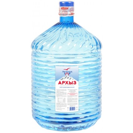 Вода ЛЕГЕНДА ГОР АРХЫЗ в одноразовой таре 19 литров...