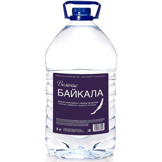 Вода Величие Байкала (BAIKAL 500М) 5 литров