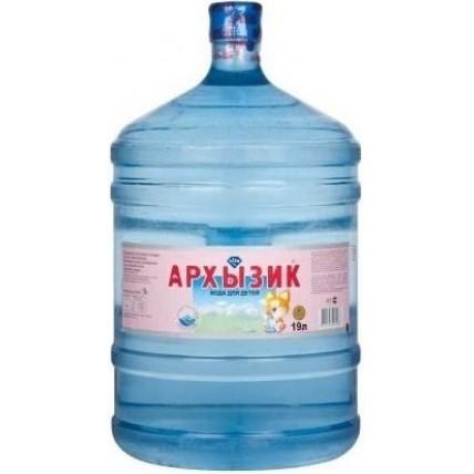 АРХЫЗИК 19 литров...