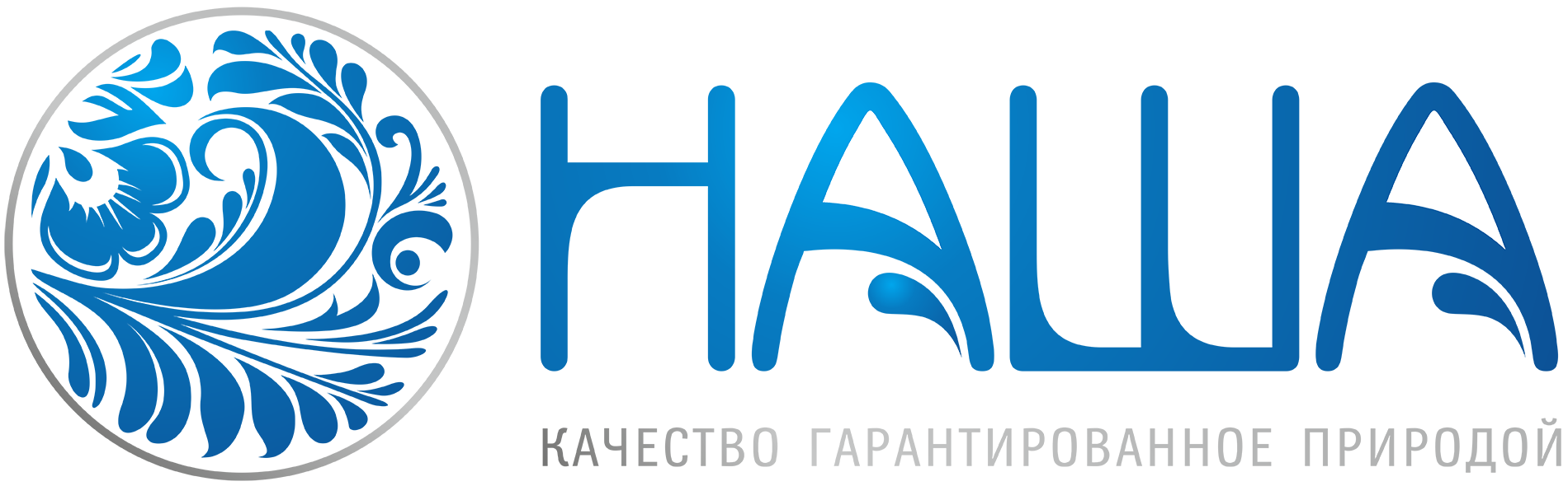 Voda-Nasha.RU