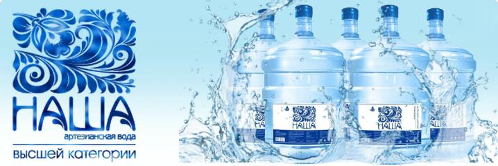 Параметры качества и чистоты питьевой воды