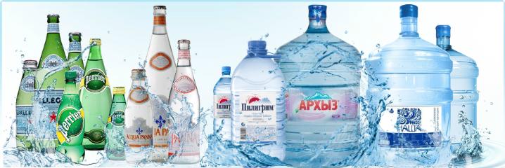 Минеральная, искусственная или питьевая?
